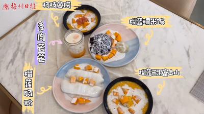美食地图丨榴芒一族会尖叫!梅城这家甜品店,强势收割少女心~
