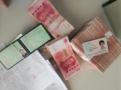 前台发现一大袋现金!宁华高速路政大队为12万元找失主