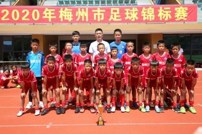 五华再斩双冠!梅州市足球锦标赛男女丁组鸣金收兵