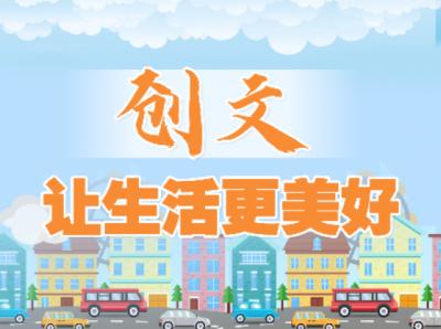 """用活""""楼道长""""、建立微信群...7月创文调查梅城这两个镇街这样得分"""