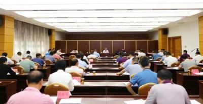 余其豹主持召开兴宁市委常委会会议,部署了这些重点工作!