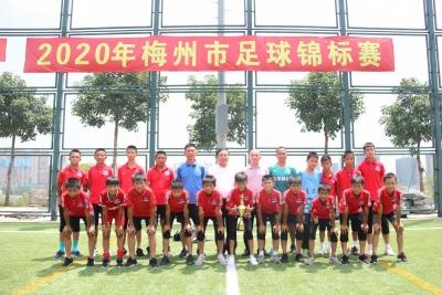 梅州市足球锦标赛男女乙B组收兵 梅县五华各捧一杯