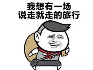 广东发布20条工业旅游精品线路!梅州这条线有意思...