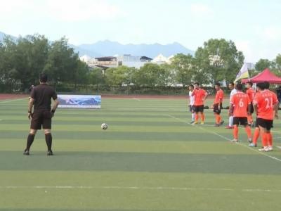 """县县有赛事,周周有比赛!平远主场""""开启""""2020年梅州市足球联赛首轮赛事"""