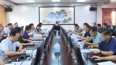 平远县政府召开常务会议,研究部署近期重点工作
