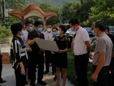 省国际生命科学基金会一行到大埔考察调研养老服务项目