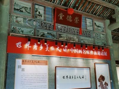 大埔举行中国画名家作品邀请展!现场特邀23件国内名家作品,还有...约么?