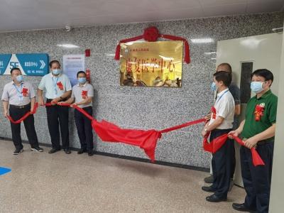 大埔县人民医院康复医学中心正式投入使用