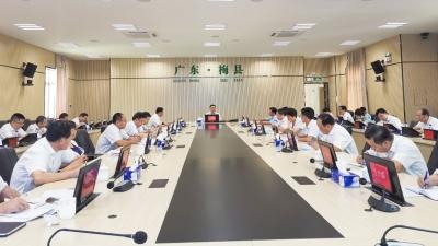 梅县区领导集中学习研讨《习近平谈治国理政》第三卷