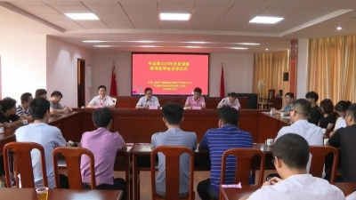 平远县发放2020年扶贫保险教育助学金