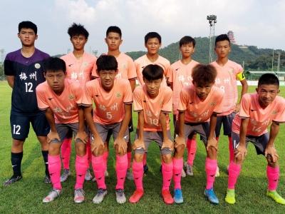省青少年足球锦标赛拉开战幕!梅州男甲取得开门红