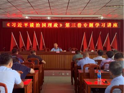 大埔领导到百侯镇宣讲《习近平治国理政》第三卷