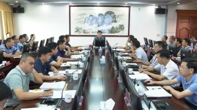 平远县政府召开第12次常务会议,研究部署近期重点工作