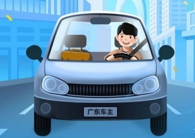 车险综合改革来了!涉及广大车主权益一定要知道