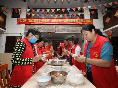 为老人们煮一锅热气腾腾的饺子!重阳将至,梅州日报社志愿者走进养老院