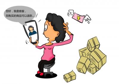 """@梅州网民,网购后主动""""被退款""""?小心有猫腻..."""