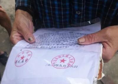 """表姐妹手持""""红头文件""""乞讨...却被五华民警抓了!"""