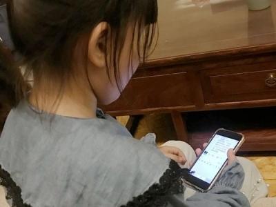 儿童版微信或将被投入使用,家长老师有话说…