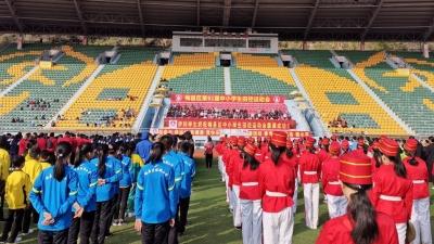 运动吧少年!梅县区第61届中小学生田径运动会开幕