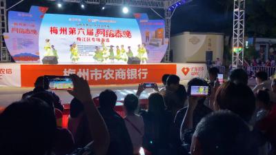 梅州V视丨来了来了TA来了!梅州第六届网络春晚海选赛启动
