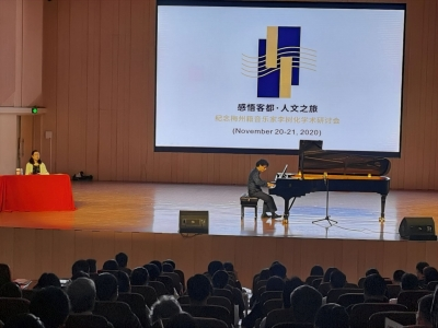 今晚,一起聆听这位中国第一代钢琴家的音乐!