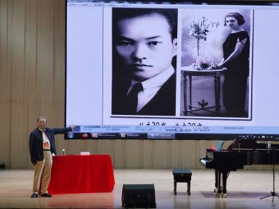 """中国新音乐的发端者!这场讲座,带你认识""""中国近现代音乐史上的李树化"""""""