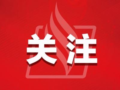 直播丨国务院总理李克强会见中外记者