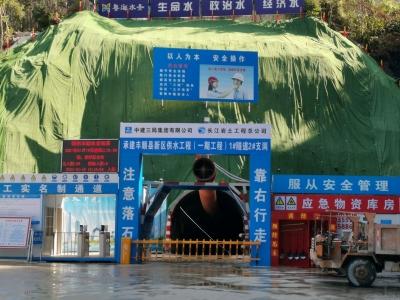 丰顺县新区供水工程(一期工程)项目有序推进