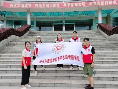"""嘉应学院获评优秀单位!广东省表彰一批大中专学生志愿者暑期""""三下乡""""先进"""