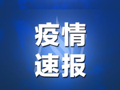 内蒙古额济纳旗新增确诊15例,累计确诊58例
