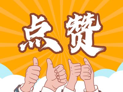"""2021年第二季度""""梅州好人""""公布!一起认识一下他们"""