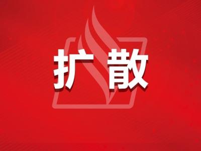 梅州市第二届金融支持实体经济十大典型案例评选活动启事