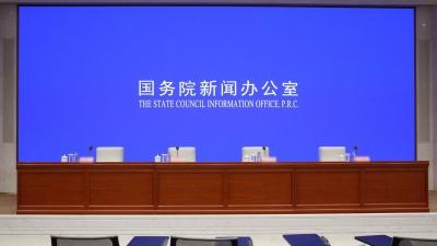 直播丨国新办就全国人民代表大会关于完善香港特别行政区选举制度的决定等情况举行发布会