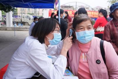"""关爱""""耳""""健康!3月3日全国爱耳日,梅州开展了这个宣教活动"""