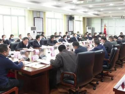 平远县委理论学习中心组专题学习《关于新时代支持革命老区振兴发展的意见》