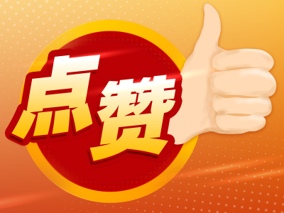 2月份全国各高级卒中中心综合排名出炉~梅州市人民医院全省第一!