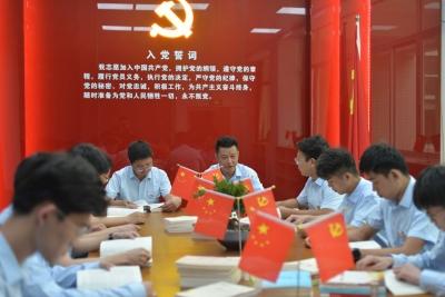 """中铁六局梅龙铁路项目部:把好""""三关""""深化党史学习"""