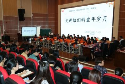 梅州400多名老师,来看你上语文课!来观摩交流、同台PK一下?