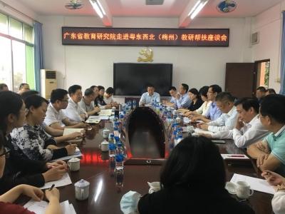 省市60多名优秀教师参与!广东省教育研究院走进粤东西北(梅州)教研帮扶活动举行