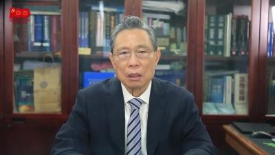 梅州V视丨钟南山院士上线,百年辉煌我心向党首场云党课即将开讲
