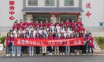 """重走革命先烈路!今日,梅港澳台侨青年开启苏区梅州""""寻根之旅""""..."""