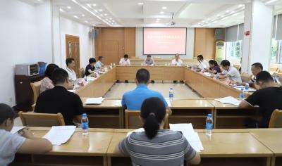 学习动态丨梅州市体育局召开党史学习教育专题组织生活会