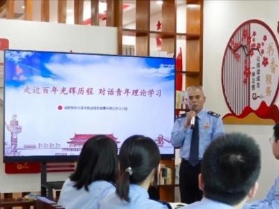 学习动态丨丰顺县税务局:学史力行促实干  兴税为民显担当