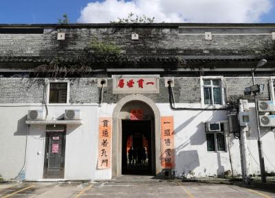 香港故事|香港曾大屋:百年村寨粤港缘