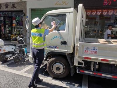 """今天,你车停好了吗?收到""""牛肉干""""了吗?梅州城区集中整治乱停放"""