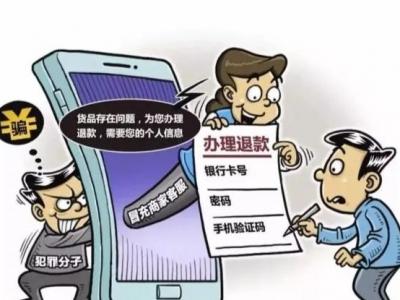 【9月7日】梅州反诈日报:骗子这操作,都把学生气哭了
