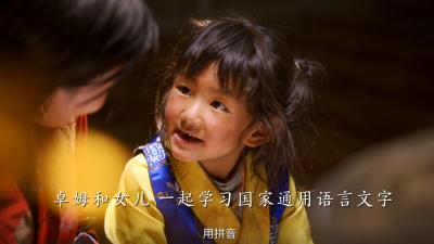 """第24届全国""""推普周""""丨公益广告④"""