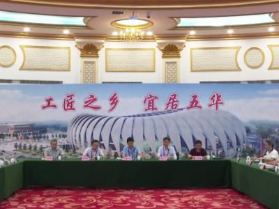国家复查组一行到五华开展申报鲁班奖项目复查工作