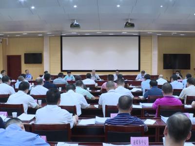 五华县政府党组(扩大)会议暨县政府常务会议召开