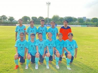 梅州小将挺进决赛!省足球锦标赛女子乙B组半决赛结束